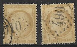 France - N° 55 - Cérés 15c  - Oblitéré -lot De 2 Timbres - 1871-1875 Cérès