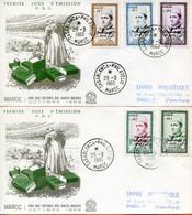 """Maroc ;2 FDC 1er Jour; 1960, TP N°397/401 """"au Profit Des Victimes Des Huiles Frelatées """"Morocco,Marruecos - Morocco (1956-...)"""