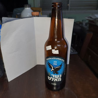 Israel-Malt Beer-Malt Eagle-without Alcohol (500ml)-good Bottle - Beer