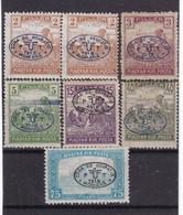 Z.10566 Hungary 1919 Romanian Occup.in Debrecen I. 7 Stamps Ovpr. MNH, MLH, Mi. 14 -16, 19, 24, 27: Harvester, Parlament - Debreczen