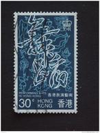 Hongkong Hong Kong 1983 Arts Du Spectacle Danse Yv 402 O - Gebraucht