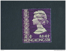 Hongkong Hong Kong 1973 Elizabeth II  Yv 275 O - Gebraucht