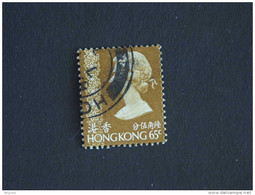 Hongkong Hong Kong 1973 Elizabeth II  Yv 273 O - Gebraucht