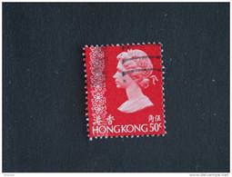 Hongkong Hong Kong 1973 Elizabeth II  Yv 272 O - Gebraucht