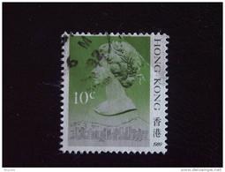 Hongkong Hong Kong 1989 Elizabeth II Et Vues De La Ville Yv 559 O - Gebraucht