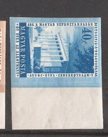 UNG -SEC 50 UNGARN UNGHERIA 5 JAHRE VERFASSUNG  RRR!!!!-IMPERFORATE RRR EXCELLENT QUALITY FOR THE COLLECTION  MNH - Errors, Freaks & Oddities (EFO)