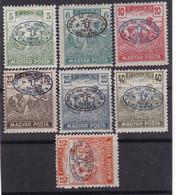 Z.10570 Hungary 1919 Romanian Occup. In Debrecen I, Incomplete Set MNH, Michel 65 - 71: Harvester Magyar Posta - Debreczen