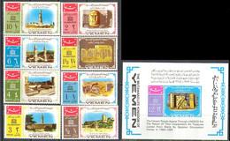 M0949 ✅ Arab-Israeli War Occupation Archeology Museums Science UNESCO 1968 Yemen Kingdom 8v + S/s Set MNH ** 18ME - Archaeology