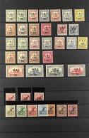 AMAZING COLLECTION OF RARE BRITISH COMMONWEALTH & GERMAN COLONIES CAT £½ MILLION+ A Fantastic Mint Collection Of Rare Se - Non Classificati