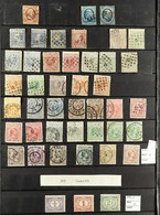 SELECTED EUROPEAN COUNTRIES & COLONIES 19th Century To 1960's Mint & Used Stamps In A Large Stockbook, Includes Netherla - Non Classificati