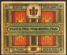 """TOBACCO SERBIA 1885 40p Multicoloured TOBACCO REVENUE, Barefoot 10, Inscribed """"Turkish Tobacco"""" In Cyrillic, And With Se - Non Classificati"""