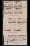 "OFFICIALS 1962 10c Purple-brown Kayak ""G"" Overprint (Unitrade O39a, SG O206a), Superb Never Hinged Mint All Eight PLATES - Non Classés"