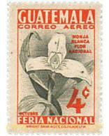 Ref. 266861 * MNH * - GUATEMALA. 1954. NATIONAL SHOW . FERIA NACIONAL - Guatemala