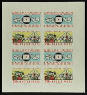 1959 Hamburg International Philatelic Federation Congress Complete Sheetlet IMPERF, Michel 1583B Kleinbogen, Never Hinge - Unclassified
