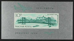 1964 Opening Of Reconstructed Elizabeth Bridge Miniature Sheet IMPERF, Mi Block 45B, Never Hinged Mint For More Images,  - Unclassified