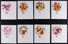 1964 Peaches And Apricots Complete Set IMPERF, Mi 2044B/51B, Never Hinged Mint. (8 Stamps) For More Images, Please Visit - Unclassified