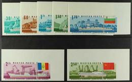 1967 Danube Commission Complete Set IMPERF (Scott 1828/34, Michel 2323B/29B), Upper Right Corner Marginals Superb Never  - Unclassified