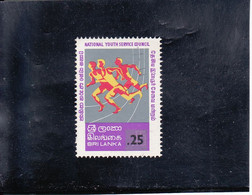 CONSEIL NATIONAL SERVICE DE LA JEUNESSE OBLITéRé 25C SUR 15C  N° 496YVERT ET TELLIER 1978 - Sri Lanka (Ceylon) (1948-...)