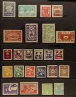 1946-1948 NEVER HINGED MINT COLLECTION On Stock Cards, All Different, Includes 1946 Opts & Liberation Sets, 1946 10w Pos - Corea Del Sur
