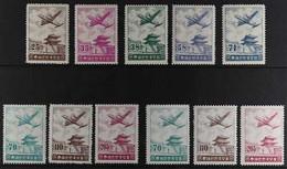 1951-57 AIR POST STAMPS Complete, Incl 1951 Surcharge, 1952 Set, 1953 Set, 1954 Set, 1956 Set, And 1957 Set, Scott C5/C2 - Corea Del Sur