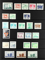 1951-57 NEVER HINGED MINT COLLECTION With 1951 Definitives To 2000w, Including 500w Deep Blue, 1952 1000w President, 195 - Corea Del Sur