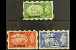 1950-55 2r On 2s6d To 10r On 10s, SG 90/92, Fine Never Hinged Mint. (3) For More Images, Please Visit Http://www.sandafa - Kuwait