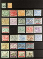 1916-29 ALL DIFFERENT COLLECTION A Mint Or Used Collection Which Includes 1916 War Tax Overprints, 1920-22 KGV (wmk MCA) - St.Kitts And Nevis ( 1983-...)