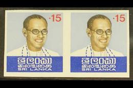 1974 15c Prime Minister Bandaranaike, IMPERFORATE PAIR, SG 605e, Never Hinged Mint. For More Images, Please Visit Http:/ - Sri Lanka (Ceylon) (1948-...)