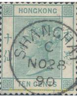 Ref. 645289 * USED * - HONG KONG. 1882. - Briefe U. Dokumente