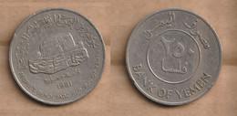 YEMEN   250 Fils 1981 Copper-nickel • 11.2 G • ⌀ 31 Mm KM# 11, Schön# 14 - Yemen