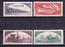 China 1952 Glorious Motherland 2nd Series 4v Mint - Nuevos