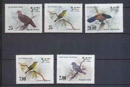 SRI LANKA - 56 - SERIE Oiseaux (bird Birds Oiseau) - Sri Lanka (Ceylon) (1948-...)