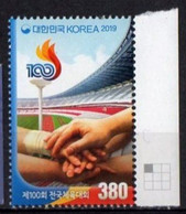 Korea, South 2019.  100th National Sports Festival.  MNH - Corea Del Sur