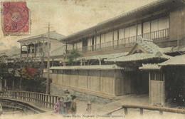 Izumo Machi Nagasaki ( Prostitute Quarters ) Colorisée + Timbre RV - Otros