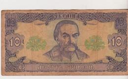10 Hryvnia 1992 - Oekraïne