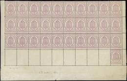 ** JOURNAUX -  7 : 2c. Violet, BLOC De 31 Bas De Feuille, 31e En Case 110, RRR, TB - Zeitungsmarken (Streifbänder)