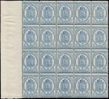 ** JOURNAUX -  8 : 2c. Bleu, BLOC De 20, Fraîcheur Postale, TTB - Zeitungsmarken (Streifbänder)