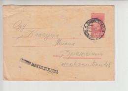"Serbia FLAM From PRISON POZAREVAC ""UPLATIMO ZAJAM SVI DO JEDNOGA"" 1950 Nice Cancelation (fl526) RARE - Briefe U. Dokumente"
