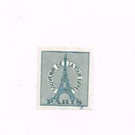 """Vignette """"Tour Eiffel"""".MNH,Neuf Sans Charnière. - Sonstige"""
