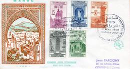 """Maroc,FDC 1960,n°405/409""""1100ème Anniversaire De La Karaouiyne """"Morocco,Marruecos - Morocco (1956-...)"""