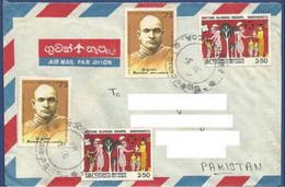 SRI LANKA  POSTAL USED AIRMAIL COVER TO PAKISTAN - Sri Lanka (Ceylon) (1948-...)
