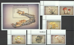 A319 ANTIGUA & BARBUDA FLORA NATURE MUSHROOMS 1BL+1SET MNH - Orchideen