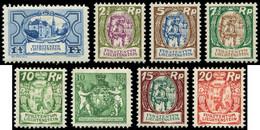 ** LIECHTENSTEIN 64/69 Et 71 : Série Courante De 1924/27, TB - Ungebraucht