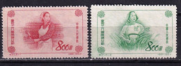China 1953 International Women's Day 2v Mint - Nuevos