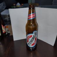 ISRAEL-TUBORG-Tubrog-red Beer-open For Fun-(330 Ml)-(5.2%)-used Bottle Glasse - Beer