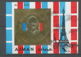 222 Charles De Gaulle - Ajman N°336 Bloc OR (gold Stamps) Tour Eiffel Eiffel Tower - Ajman