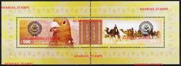 PALESTINE PALESTINIAN AUTHORITY 2008 MNH ARAB POSTAL DAY UNION JOINT ISSUE QATAR SAUDIA ARABIA SUDAN OMAN YEMEN EGYPT - Emissioni Congiunte