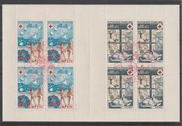 France Carnet Croix Rouge 1974 Oblitération 1er Jour - Red Cross
