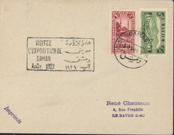 Syrie YT 158 Défaut + 156 Damas 14 6 29 Flamme Visitez L'exposition De Damas Aout 1929 + Imprimés Banque Syrie Gd Liban - Syria
