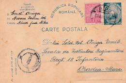 A4608- PostCard, Romanian Post, Aiud 1948, Popular Republic Of Romania Used Postal Stationery - Enteros Postales